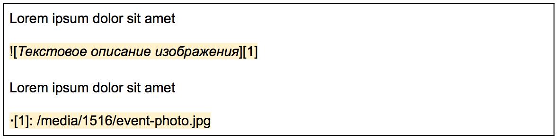 синтаксис плюс от паразитов отзывы